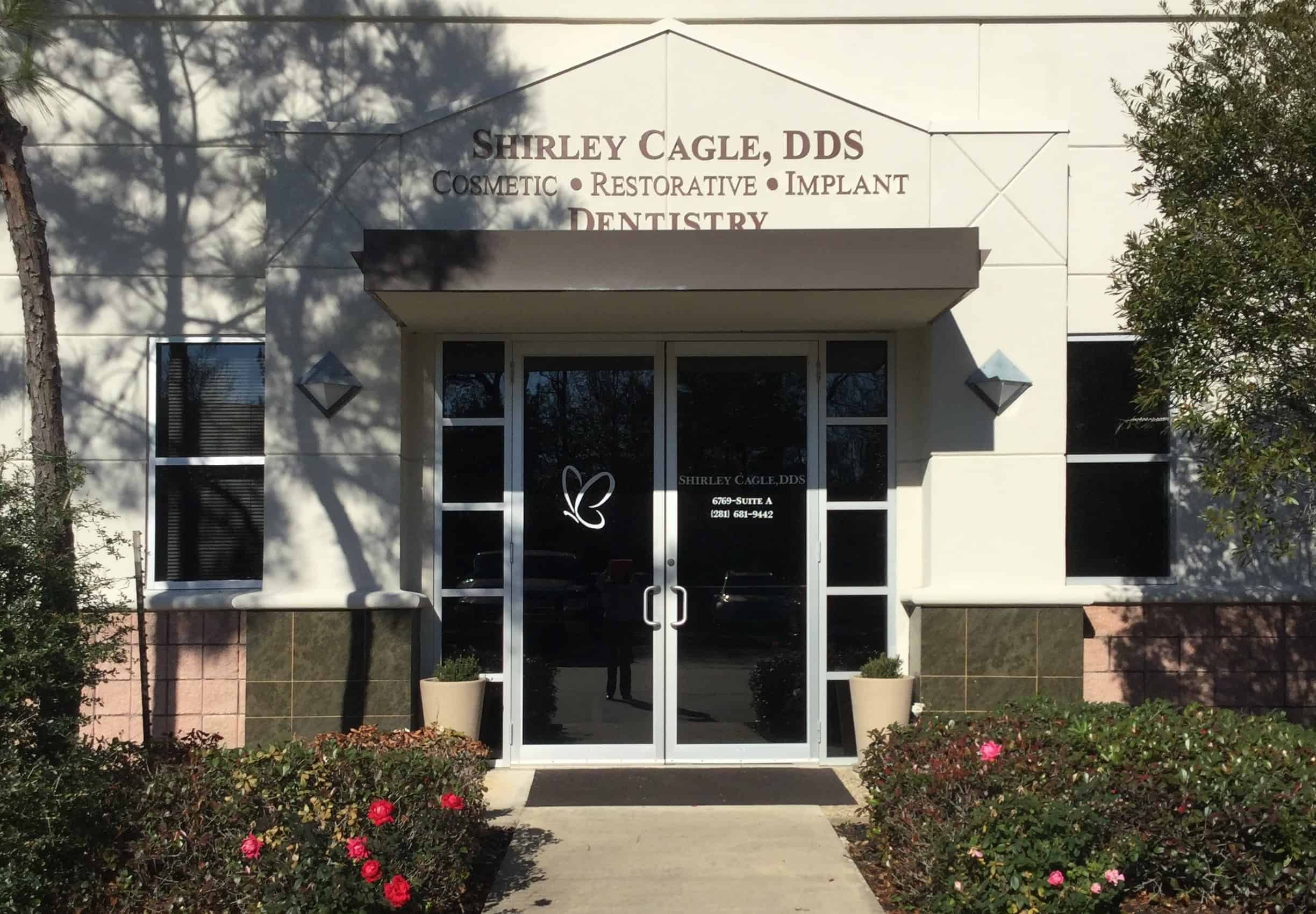 Exterior Front Door - Shirley E. Cagle, DDS in The Woodlands